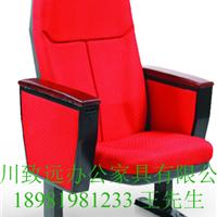 供应重庆排椅|礼堂椅|会议厅椅|学术厅椅