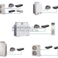 苏州中央空调品牌中央空调工程