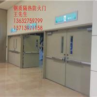深圳沙井防火门 厂家直销承接消防整改工程