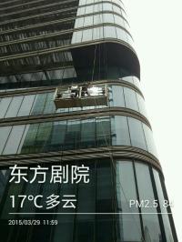 供应北京幕墙门窗幕墙维修价格