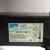 供应德国/阳光12V100AH蓄电池新疆新品促销