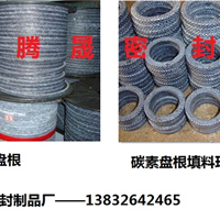 浸四氟碳素盘根 各种碳素 石墨盘根环价格