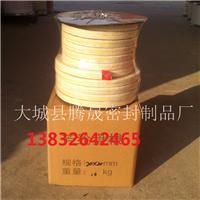 优质芳纶四角包黑四氟盘根、、盘根每米价格