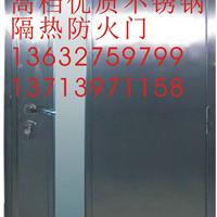 304不锈钢防火门深圳厂家承接安装验收工程