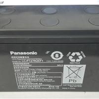 供应后备电源松下12V65电池 西宁正品代理