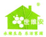 安徽保宥建筑材料有限公司