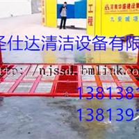 江苏洗轮机南京工地洗轮机