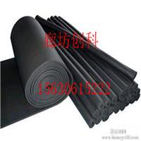 供应橡塑板,橡塑管