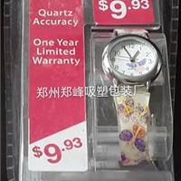 供应郑州手表吸塑包装内外高档时尚包装托