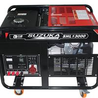 供应铃鹿10KW小型汽油发电机