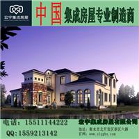 轻钢龙骨6400元/吨建造周期短房屋性能优越