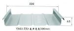 杭州杰晟宝直销湖北65波高330系列铝镁锰板