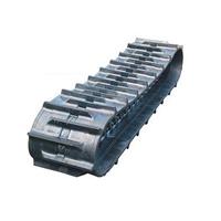 供应Hitachi日立EX20UR.1橡胶履带