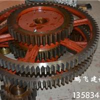 供应齿轮搅拌机叶片搅拌臂各种型号配件齐全