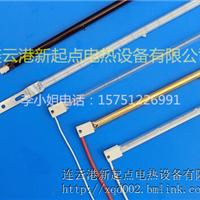 中国建材网供应卤素红外线石英加热管