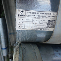 南京友发镀锌管代理公司现货批发销售