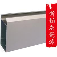 厂价直销佛山铂灰瓷泳铝合金型材