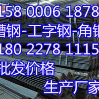 广东镀锌槽钢出厂价格