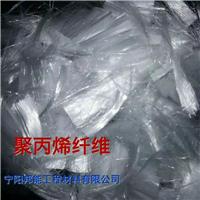 聚丙烯纤维,聚乙烯醇纤维,聚丙烯网状纤维