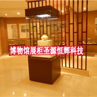 博物馆陈列柜内对文物保护的照明规范