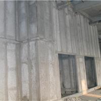 BLP轻质墙体,粉煤灰泡沫水泥条板