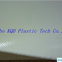 供应1000D高密PVC夹网布