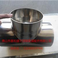 专业厂家直销等径三通 卫生级焊接异径三通