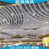 中庭弧形铝管格栅天花吊顶 弯弧铝格栅天花