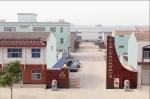 河北鑫山输送机械有限公司