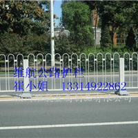 福建南平交通隔离护栏 龙岩城市道路护栏