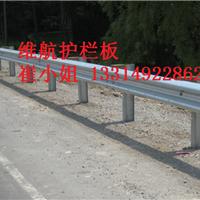 福建长乐波形护栏厂家 厦门道路防撞护栏板