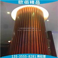 包柱木纹格栅板 仿木纹弧形包柱子格栅铝板