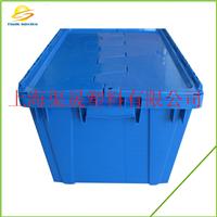 供应服装周转箱适合配送过程使用560