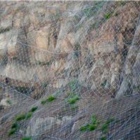 供应柔性防护网|广西边坡防护网厂家