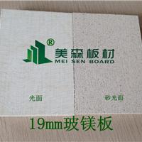 供应玻镁板集装箱活动房加强地板