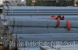 海南丰伟实业有限公司