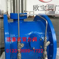 供应活塞式管力阀,管力阀原理BFDG7M41HR