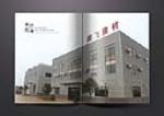 湖南腾飞普天声学建材科技有限公司