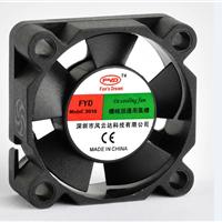 供应FYD:3010散热风扇.DC/3010散热风扇