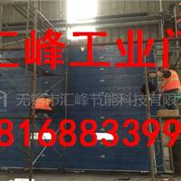 南京地区专业生产工业门提升门厂家价格优惠