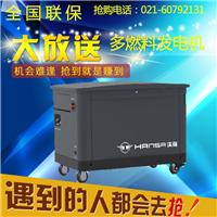 箱式静音10千瓦汽油发电机