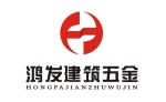 湖北鑫巨达工贸有限公司