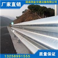 海南公路波形护栏板安装、图片、报价(点击查看)
