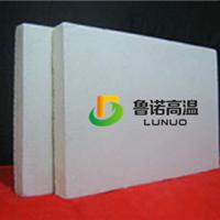 供应隧道窑挡风砖   硅酸铝陶瓷纤维挡火板