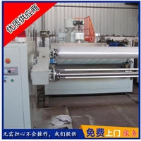 供应包装专用气泡膜生产设备厂家微利直销