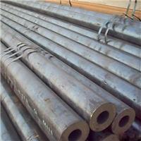 厂家直销 现货供应20cr 无缝钢管 各种规格