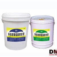 供应环保型聚氨酯密封膏平立面专用密封膏