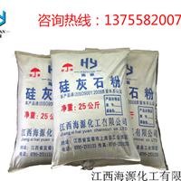 上海防水涂料级硅灰石粉生产厂家