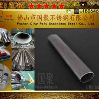 供应304不锈钢椭圆管10x151.2厚度 椭圆管