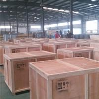 北京天晟木箱包装厂